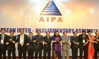 第三十四届东盟议会联盟大会作出多项重要决定