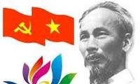 表彰学习胡志明道德榜样运动中富有创意的好做法