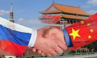俄中关系及战略利益谋划