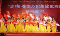 2013越南文化遗产日记者会在河内举行