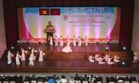 2013年东盟—日本青年节在胡志明市举行
