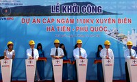 东南亚最长跨海电力电缆项目正式动工