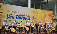 张晋创主席参加响应国际残疾人日步行活动