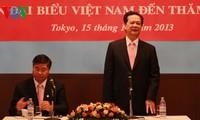 阮晋勇总理:越日关系正处在有史以来的最好时期