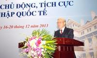 越南外交主动、积极融入国际