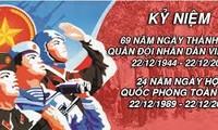 纪念全国抗战日和越南人民军建军节