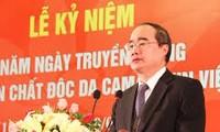 越南橙剂受害者协会传统日十周年纪念活动在河内举行