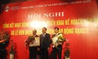 武文宁出席越南国有资产投资与经营总公司工作总结会议