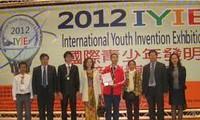越南学生在2014年国际青少年发明竞赛博览会上获得多个奖项