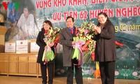 青年医生志愿者到山区和偏远地区工作出征仪式在安沛省穆庚寨举行