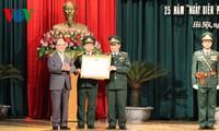 越南边防部队传统日55周年庆祝活动举行