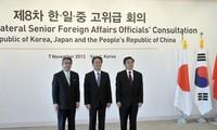 中日韩开始第四轮自贸协定谈判