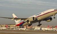 马来西亚客机失联事件:将搜寻范围从DK1南部地区扩大至越南-马来西亚重叠区北部