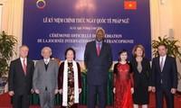 法语国际日正式纪念活动在河内举行