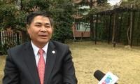 越南国家主席张晋创的日本之行旨在推动两国战略伙伴关系发展