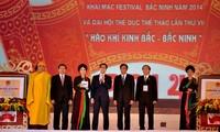2014年北宁联欢节精彩纷呈