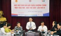 第11次《一颗心——一个世界》活动记者会在河内举行