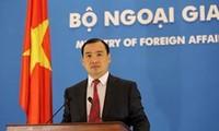越南反对中国侵犯越南的主权权利和管辖权