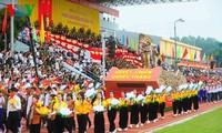 奠边府大捷是越南民族建设和保卫祖国史上的辉煌丰碑