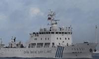 中国船只再次进入中日主权争议海域