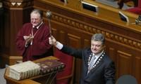 波罗申科正式宣誓就任乌克兰新一任总统