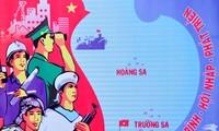 越南边境与海洋海岛主权宣传画展开幕