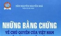 越南驻比利时大使兼任驻欧盟使团团长驳斥中国大使关于东海的谬论