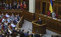 乌克兰总理辞职