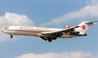 阿尔及利亚AH5017民航客机残骸被找到