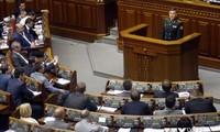 乌克兰议会通过对俄制裁法案