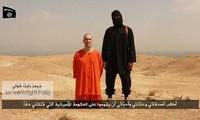 """美国对伊拉克极端组织""""伊斯兰国""""声称斩首一名美国记者进行调查"""