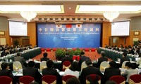中日韩自贸协定第五轮谈判结束