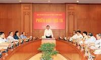 越南国家主席张晋创:完善刑事民事法律体系是目前司法改革十分急迫的需求
