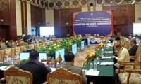 第35届东盟议会联盟大会