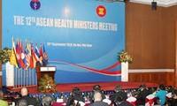 东盟卫生部长会议通过三项联合声明