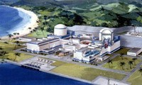 宁顺第二核电站建设项目首批人员在日培训班结业