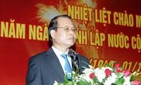 中国驻越大使馆举行国庆六十五周年招待会