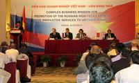 越俄加强经贸合作