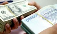 越南国家银行不上调银行间汇价