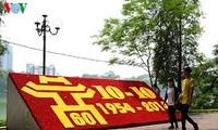 河内市举办一系列活动庆祝首都河内解放60周年
