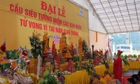 越南交通事故死难者超度大法会在胡志明市举行