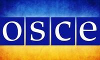 俄罗斯否认其导致乌克兰暴力冲突升级的指控