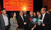 越南国会主席阮生雄:团结建设富强的首都