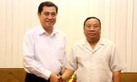越老两国加强民族工作合作