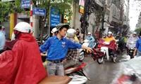胡志明市纪念青年志愿者运动15周年