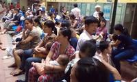 今年越南将完成多项医院建设项目