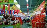 2015年1月越南消费物价指数环比下跌百分之零点二