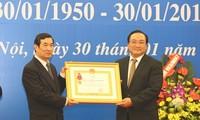 俄罗斯驻越大使馆举行庆祝越俄建交65周年招待会