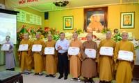 越南民族与佛教文化节在胡志明市开幕