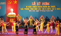 邦美蜀战役胜利40周年纪念仪式在多乐省举行
